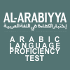 Al - Arabiyya - izpit arabskega jezika