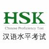 Kitajski jezik - mednarodni izpit