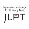 Japanski jezik za strance   Međunarodni ispit   Polaganje ispita   ispitni centar   priprema za polaganje   Akademija Oxfordd
