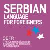 Srpski jezik za strance   Međunarodni ispit   Polaganje ispita   ispitni centar   priprema za polaganje   Akademija Oxfordd