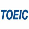 TOEIC - test engleskog jezika za međunarodne komunikacije   Međunarodni ispit   Polaganje ispita   ispitni centar   priprema za polaganje   Akademija Oxfordd