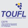 Ukrajinski jezik za strance   Međunarodni ispit   Polaganje ispita   ispitni centar   priprema za polaganje   Akademija Oxfordd