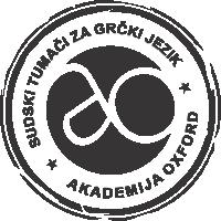 Sodni tolmač in prevajalec za grški jezik