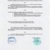 Prevajanje sodb, pogodb, pravnih aktov