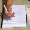 Prevajanje seminarskih nalog