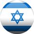 Online tečaji hebrejskega jezika