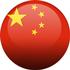 Online tečaji kitajskega jezika
