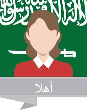 Prevajanje iz angleškega v arabski jezik