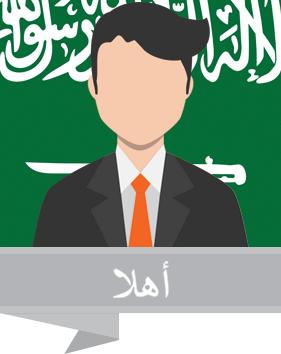 Prevajanje iz arabskega v slovenski jezik
