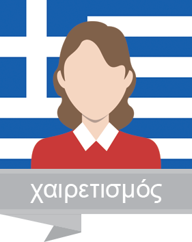 Prevajanje iz grškega v madžarski jezik