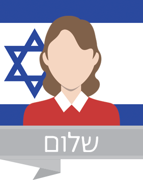 Prevajanje iz hebrejskega v angleški jezik