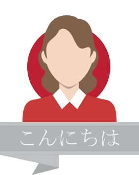 Prevajanje iz slovaškega v japonski jezik