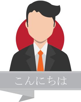 Prevajanje iz japonskega v češki jezik