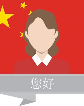 Prevajanje iz kitajskega v danski jezik