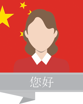 Prevajanje iz kitajskega v italijanski jezik