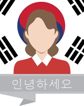 Prevajanje iz slovaškega v korejski jezik