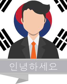 Prevajanje iz korejskega v švedski jezik