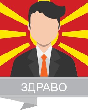 Prevajanje iz makedonskega v korejski jezik