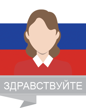 Prevajanje iz ruskega v grški jezik