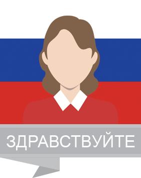 Prevajanje iz ruskega v nizozemski jezik