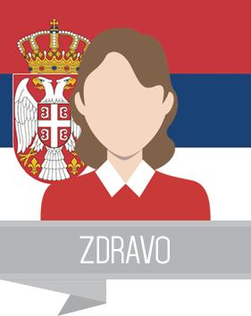Prevajanje iz srbskega v ukrajinski jezik