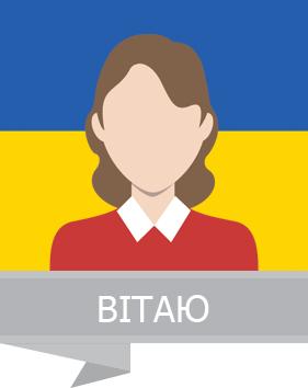 Prevajanje iz ukrajinskega v norveški jezik