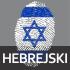 Sodni tolmač in prevajalec za hebrejski jezik
