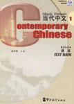 Učbeniki in učni material - Tečaji kitajskega jezika - Akademija Oxford