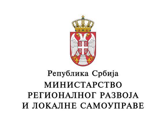 http://www.akademijaoxford.com/vesti/news_images/1e9d8237b82fe9dcd57c8d7127757ea1dbb55ac54940119a6ebd81MRRLS_-_logo_-_za_sajt.700x450.jpg