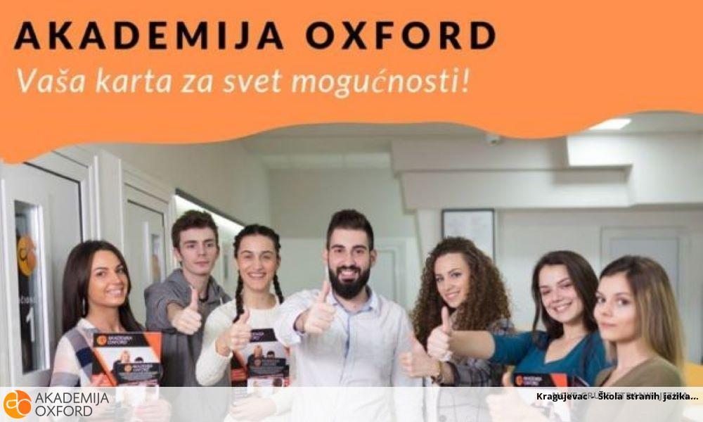 Kragujevac - Škola stranih jezika