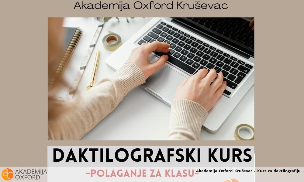 Akademija Oxford Kruševac - Kurs za daktilografiju