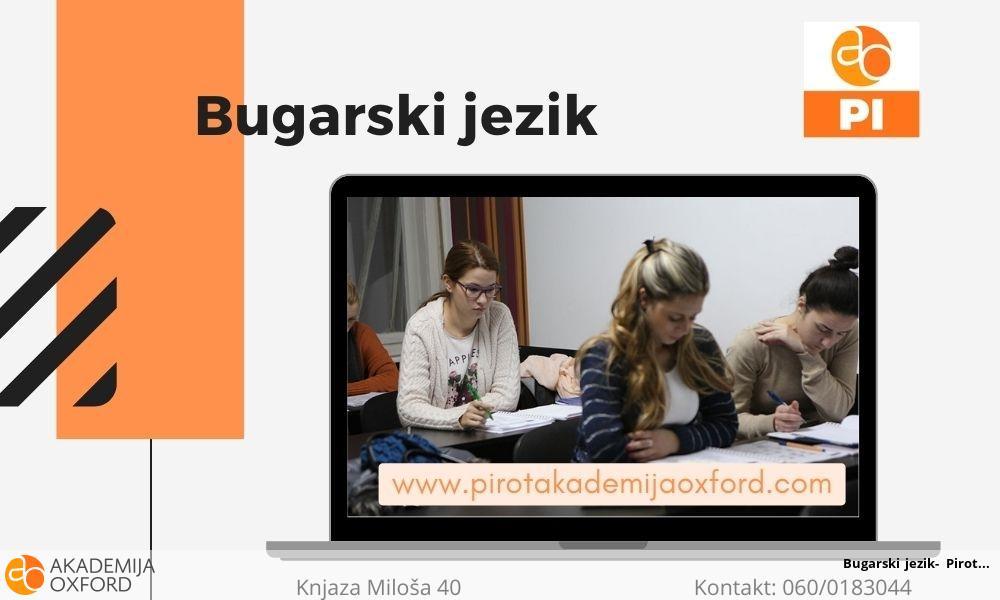 Bugarski jezik- Pirot