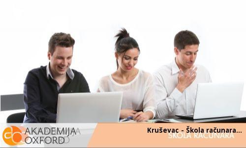 Kruševac - Škola računara