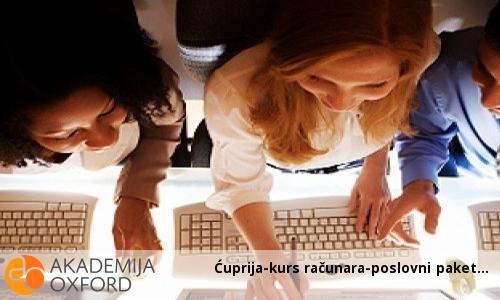 Ćuprija-kurs računara-poslovni paket