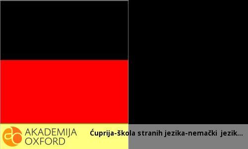 Ćuprija-škola stranih jezika-nemački jezik