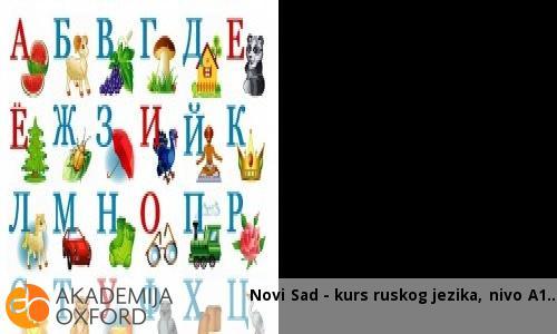 Novi Sad - kurs ruskog jezika, nivo A1