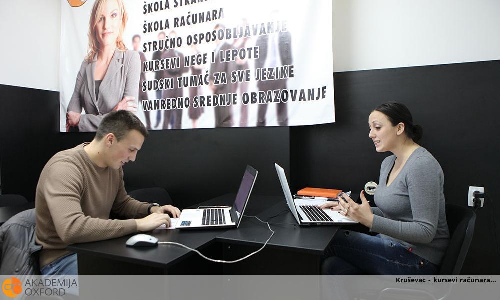 Kruševac - kursevi računara
